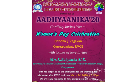 Women's Day Celebration 2020 – RVCE