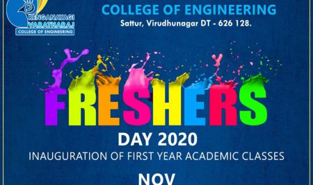 RVCE – FRESHERS DAY 2020