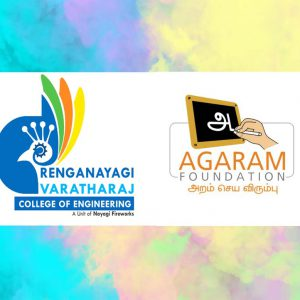 RVCE – Associated with foundations like AGARAM