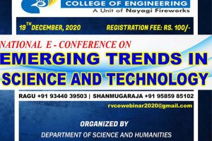 RVCE-CONFERENCE