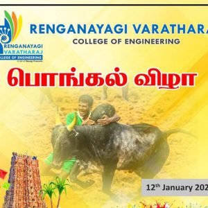 RVCE – Pongal Celebration 2021