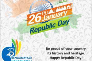 RVCE-Republic Day 2021