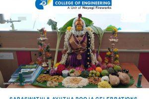 RVCE – Saraswathi Pooja COVER
